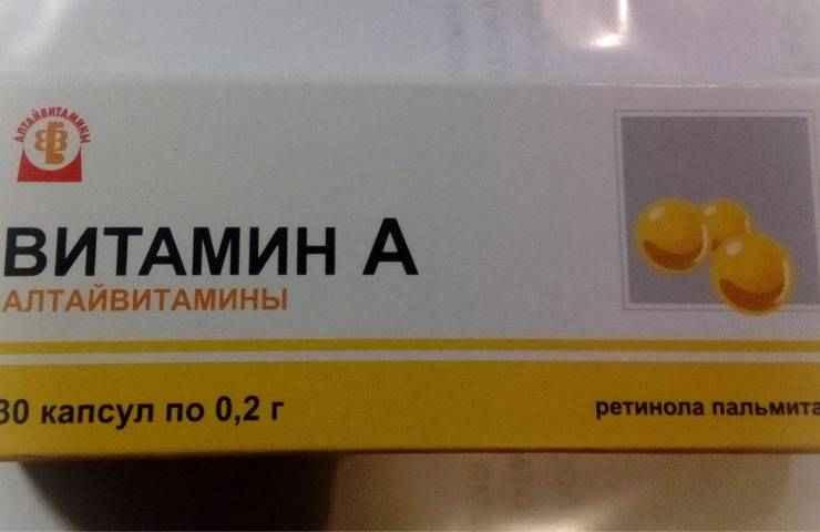 Ретинола ацетат или Витамин A